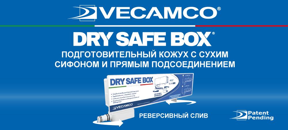DRY SAFE BOX
